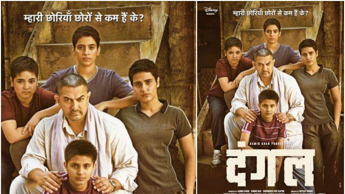 Panditji Batayeen Na Biyah Kab Hoyee Full Movie Download In Hindi In Hd